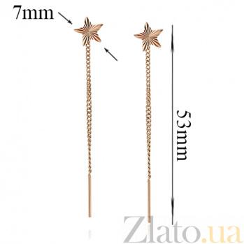 Золотые серьги-цепочки Моя звезда LEL--80146