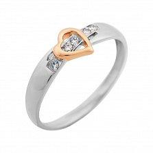 Золотое кольцо Маргарита в комбинированном цвете с сердечком и фианитами