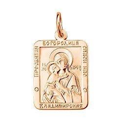 Ладанка Владимирская Богородица в красном золоте