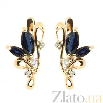 Золотые серьги с бриллиантами и сапфирами Клара ZMX--ES-5002_K