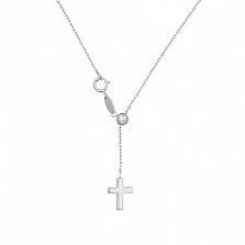 Колье Символ веры в белом золоте