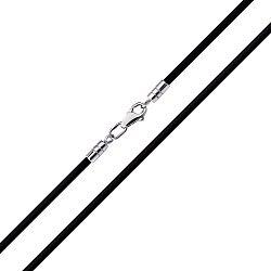 Коттоновый чёрный шнурок с серебряной застёжкой Лорэнс