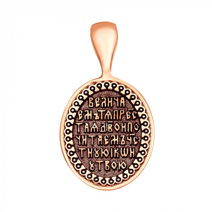 Ладанка из красного золота Божия Матерь Владимирская с бриллиантом и чернением 000136343 000136343