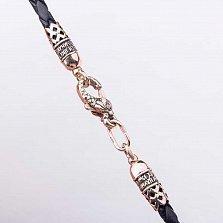 Кожаный шнурок Фишмен с золотой застежкой-рыбкой с молитвой, 3мм