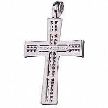 Золотой крестик Аура с цирконием