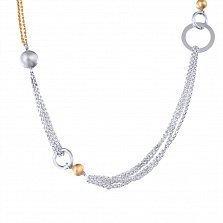 Серебряное родированное колье Фантазия с разноформатными звеньями
