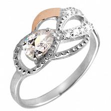 Кольцо из серебра с золотом и фианитами Мариса