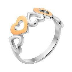 Серебряное кольцо с ажурной шинкой и золотыми накладками 000102181