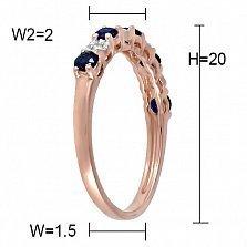 Кольцо из красного золота Николь с дорожкой из сапфиров и бриллиантов