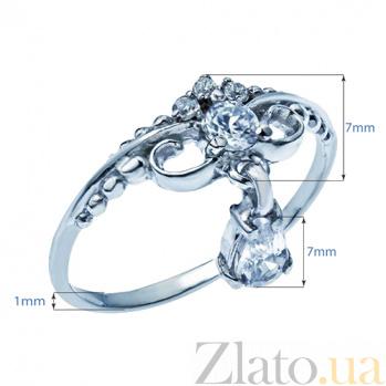 Серебряное кольцо с подвеской и фианитами Грэйс 000027166