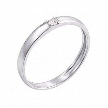 Обручальное кольцо из белого золота Путеводная звезда с бриллиантом