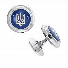 Серебряные запонки с синей эмалью Трезубец