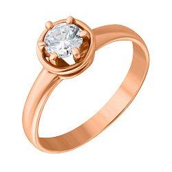 Серебряный перстень Кэтлин с фианитом