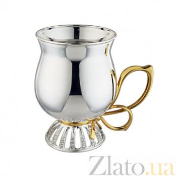 Серебряная чайно-кофейная кружка Бантик 2.8.0209
