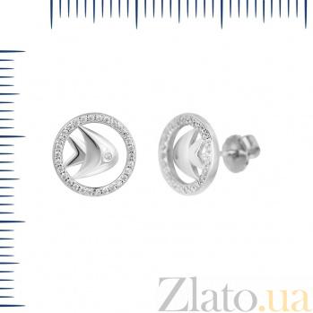 Серебряные серьги-пуссеты Волшебная рыбка с фианитами 000099080