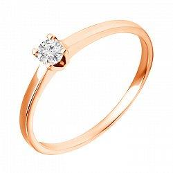 Золотое кольцо Таурина с бриллиантом в красном цвете