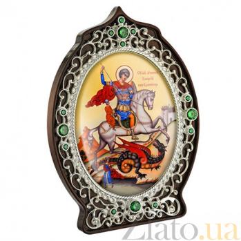 Икона латунная Святой Георгий Победоносец 2.78.0906л