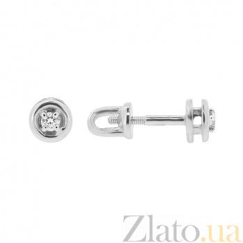 Золотые серьги-пуссеты Mini в белом цвете с бриллиантами ZMX--ED-6800w_K