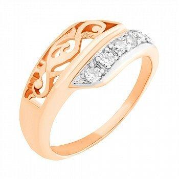 Серебряное кольцо 000025577