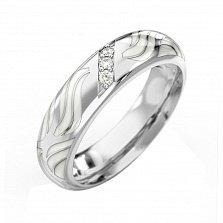 Обручальное кольцо Орио в белом цвете с бриллиантами и белой эмалью