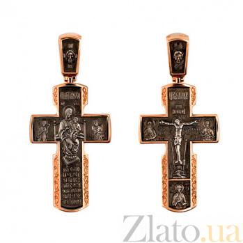 Золотой крестик с черным и белым родированием Милосердие VLT--КС3003-1