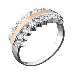 Серебряное кольцо с золотой накладкой и фианитами 000066763