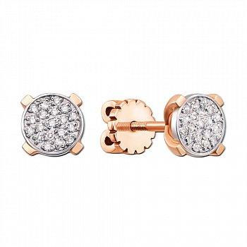 Серьги-пуссеты в комбинированном цвете золота с бриллиантами 000131238