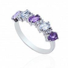 Серебряное кольцо Селина с аметистами, голубыми топазами и фианитами