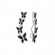 Серебряные каффы Стайка бабочек с черной эмалью