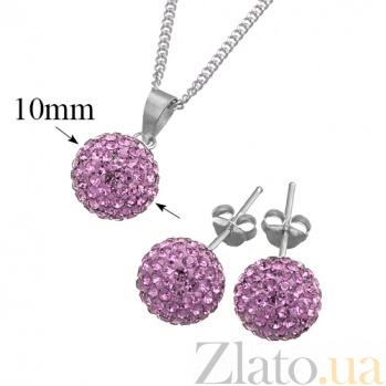 Ювелирный набор Фортуна со светло-фиолетовыми кристаллами Сваровски 10000172