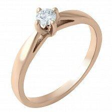 Золотое кольцо Эмили с бриллиантом