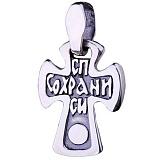 Серебряный крест Небесный Охранитель с чернением