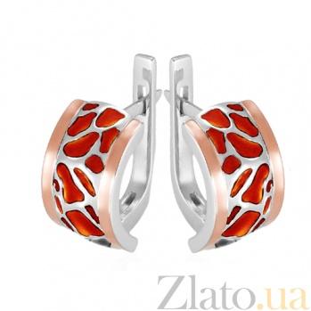 Серебряные серьги Лео с оранжевой эмалью и золотой вставкой Лео с/оранж