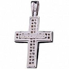Золотой крест Свет с фианитами