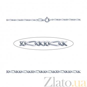 Серебряная цепь Мельбурн AQA--809Р-1