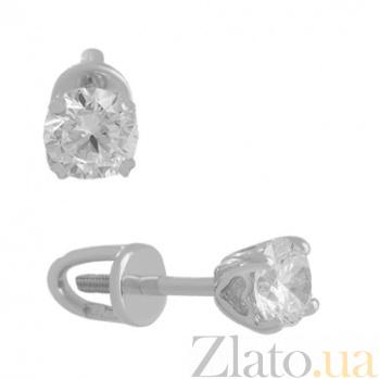 Золотые серьги-пуссеты Две искры SVA--2190739102/Фианит/Цирконий