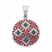 Серебряная подвеска Звезда Алатырь с черной и красной эмалью 000133650