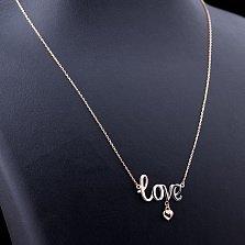 Золотое колье Love с сердечком