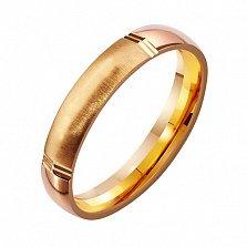 Золотое обручальное кольцо Танец любви