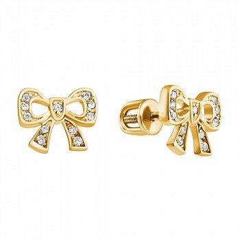 Золотые серьги-пуссеты желтого цвета с бриллиантами 000021055