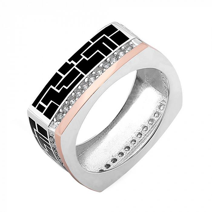 Серебряное кольцо Эльнара с золотой накладкой, фианитами и черной эмалью 000067122
