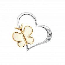 Золотой кулон Мотылек в сердечке в комбинированном цвете с бриллиантами и белой эмалью