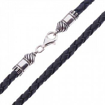 Шкіряний шнурок Вернон з срібною застібкою, 4мм 000042683