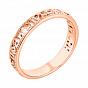 Позолоченное серебряное кольцо Молитва Спаси и Сохрани 000039567