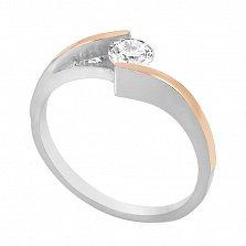 Серебряное кольцо Ненси с вставкой золота и фианитами