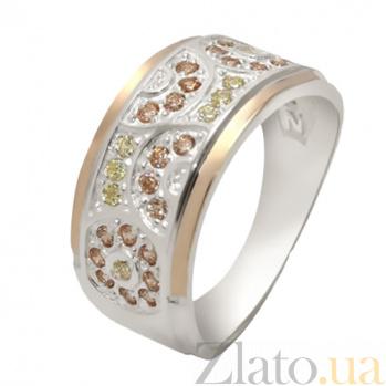 Серебряное кольцо с  золотом и фианитами Прелесть BGS--740к