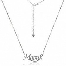 Серебряное колье Мария