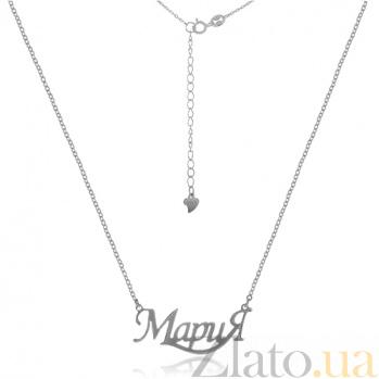 Серебряное колье Мария 000025420