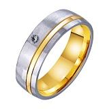 Золотое обручальное кольцо Мир с фианитом
