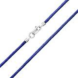 Шелковый шнурок тём.синего цвета с серебряной застежкой Модерн, 2мм